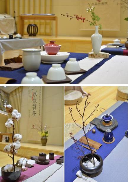 三阶《茶席设计与茶会实务》精研班首期圆满结业
